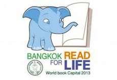 Logotyp för Bangkok världsbokstad 2013.